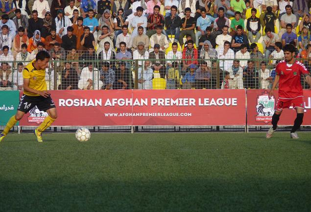 The Afghan Premier League