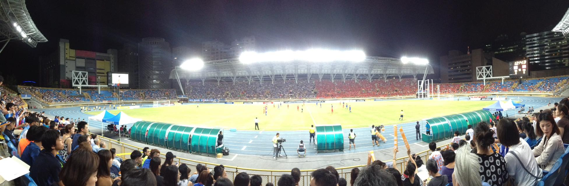 Match between Chinese Taipei and Vietnam at the national stadium in Taipei. 08/09/2015